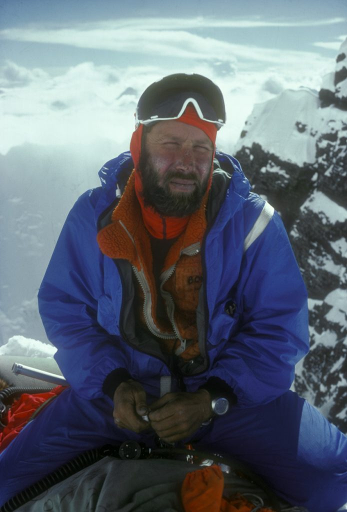 Chris Bonington high point Everest 1975